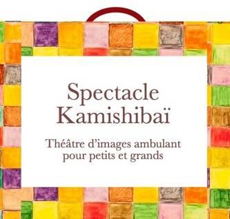 Spectacle Kamishibaï Gislaine Ariey